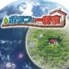 ポツンと一軒家のロゴ画像(C)テレビ朝日