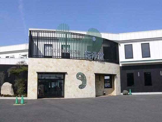 「いずもまがたまの里伝承館」お店の外観画像