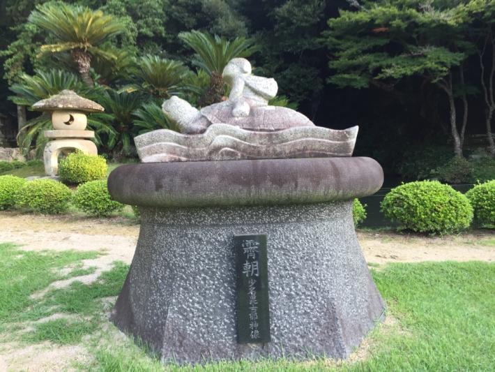 『北島国造館』少名毘古那神(すくなひこなのかみ)神像
