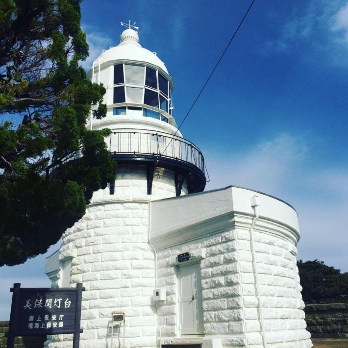 美保関の灯台