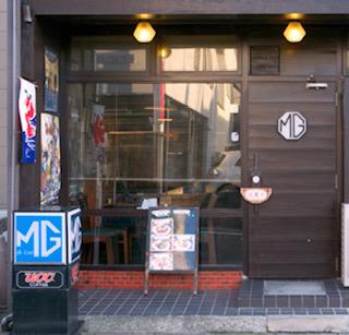 「喫茶MG」外観