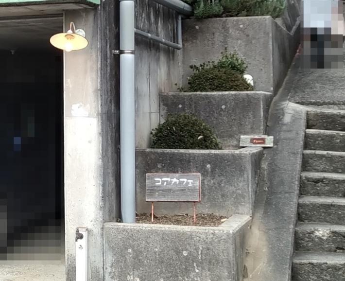 コアカフェ・入り口