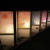 古都を彩る数多の灯・松江水燈路