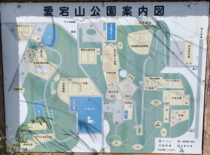 愛宕山公園の案内板