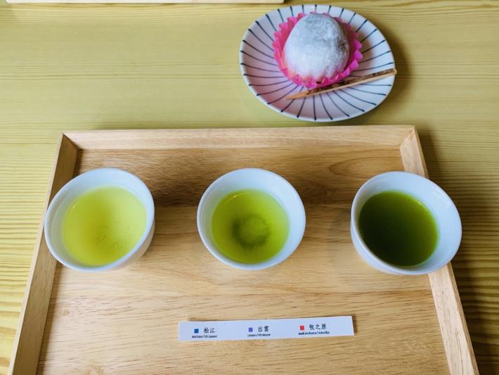 加島茶舗 飲み比べ 左から『松江』『出雲』牧之原』