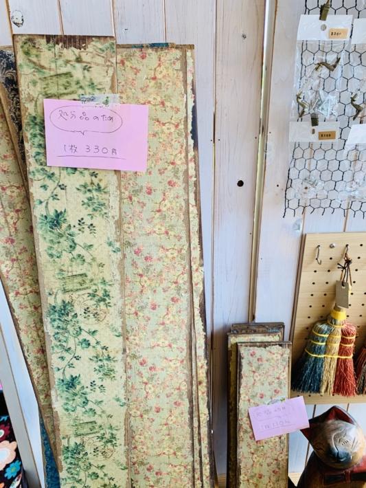 『FROG POWER』雑貨販売コーナにある処分品の格安の木切れ