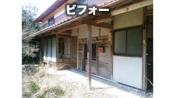 古民家の玄関ビフォー