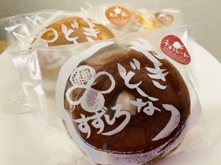 【『カフェすずしろ』でテイクアウトした焼きドーナツ。チョコレート(手前)、紅茶(中)、おいも(奥)】