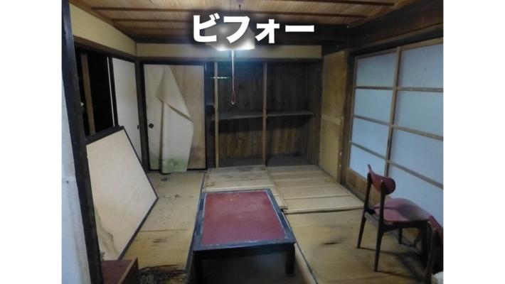 古民家の室内アフター
