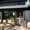 古民家リノベ珈琲店『イマジンコーヒー』とコーヒー豆焙煎所『ロースタリー』。そのこ