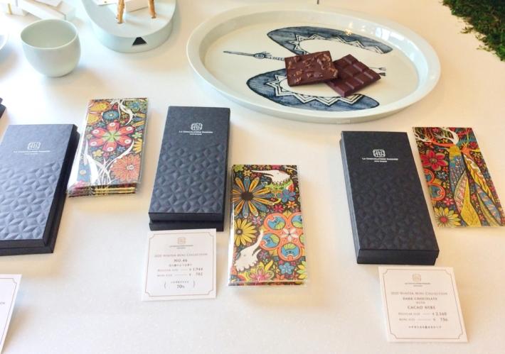 4種のダークチョコレートのうちの一つNo.46。ハイチ産カカオ豆70%のダークチョコレート