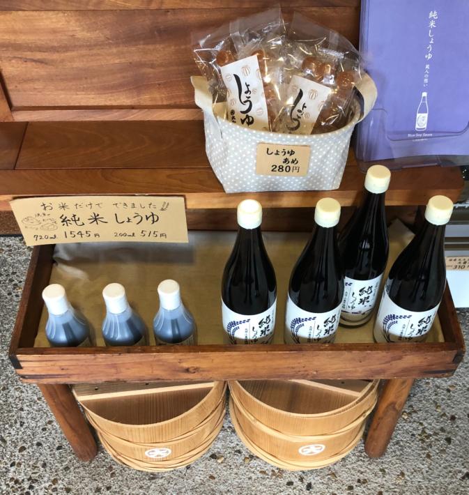 大正屋醤油店内・純米しょうゆ