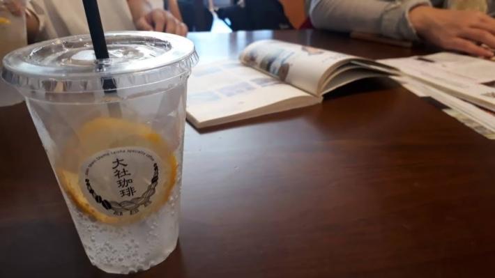 【2階席で飲んだレモンスカッシュ】
