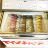 安来市民に愛される昔ながらの御菓子店『佐川末廣堂』。夏にアイスキャンデー、冬はた