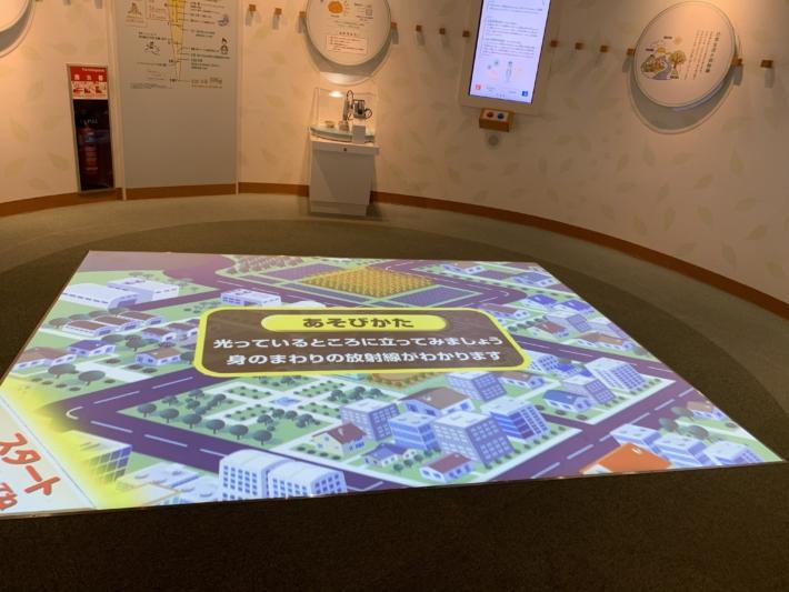 『島根原子力館』「放射線コーナー」
