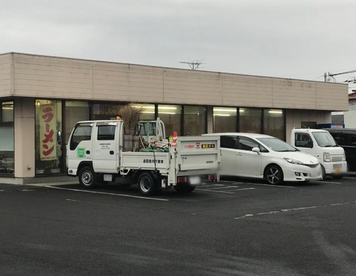 現在の芦渡町「新幹線ラーメン」・元々はコンビニだった建物が店舗になっている